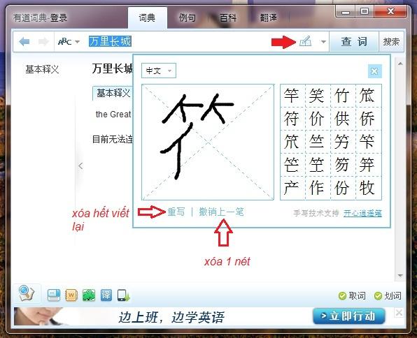 youdao5